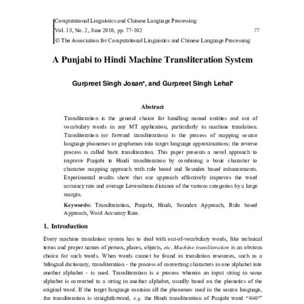 A Punjabi to Hindi Machine Transliteration System - ACL
