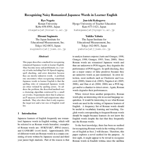 Recognizing Noisy Romanized Japanese Words In Learner English Acl Anthology