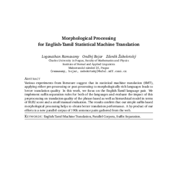 Morphological Processing For English Tamil Statistical
